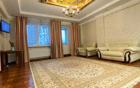 3-комнатная квартира, 120 м², 9/21 этаж посуточно, мкр Тастак-2, Толе би — Варламова за 18 000 〒 в Алматы, Алмалинский р-н