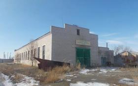 Нежилое помещение (здание ПТО) за ~ 13.3 млн 〒 в Восточно-Казахстанской обл.