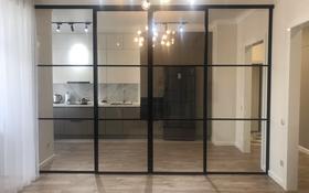 3-комнатная квартира, 93.5 м², 2/9 этаж, мкр Юго-Восток, Таттимбета 3/14 за 45 млн 〒 в Караганде, Казыбек би р-н