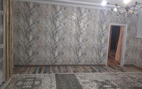 4-комнатный дом посуточно, 150 м², 12 сот., Каратал 11 — Каратальская за 30 000 〒 в Талдыкоргане