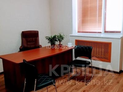 Офис площадью 25 м², Сейфуллина 27/3 — Ауезова за 150 000 〒 в Нур-Султане (Астана), Сарыарка р-н