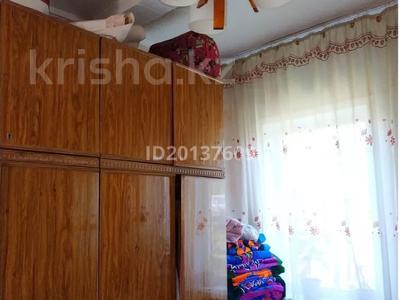 3-комнатный дом, 46 м², 6 сот., Пер. Театральный 5 за 5 млн 〒 в Петропавловске — фото 3