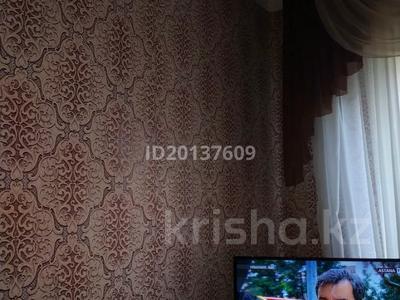 3-комнатный дом, 46 м², 6 сот., Пер. Театральный 5 за 5 млн 〒 в Петропавловске — фото 7