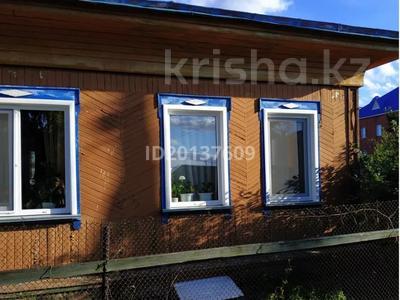 3-комнатный дом, 46 м², 6 сот., Пер. Театральный 5 за 5 млн 〒 в Петропавловске