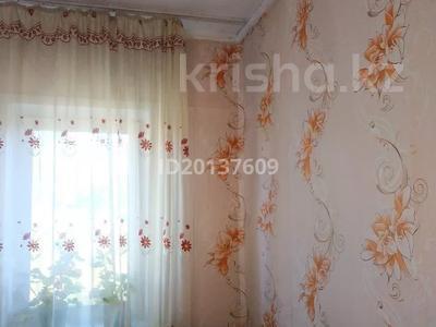 3-комнатный дом, 46 м², 6 сот., Пер. Театральный 5 за 5 млн 〒 в Петропавловске — фото 9