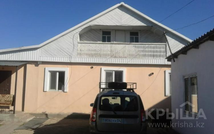 5-комнатный дом, 118 м², 6 сот., улица Ряхова за 17.5 млн 〒 в Актобе, Старый город