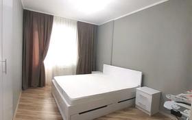 2-комнатная квартира, 60 м² по часам, Мәңгілік Ел 54 за 2 000 〒 в Нур-Султане (Астана), Есиль р-н