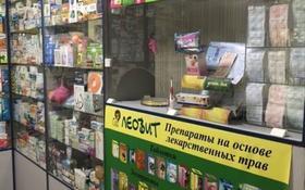 Магазин площадью 25 м², Айтеке би 65 за 2 млн 〒 в Алматы, Медеуский р-н