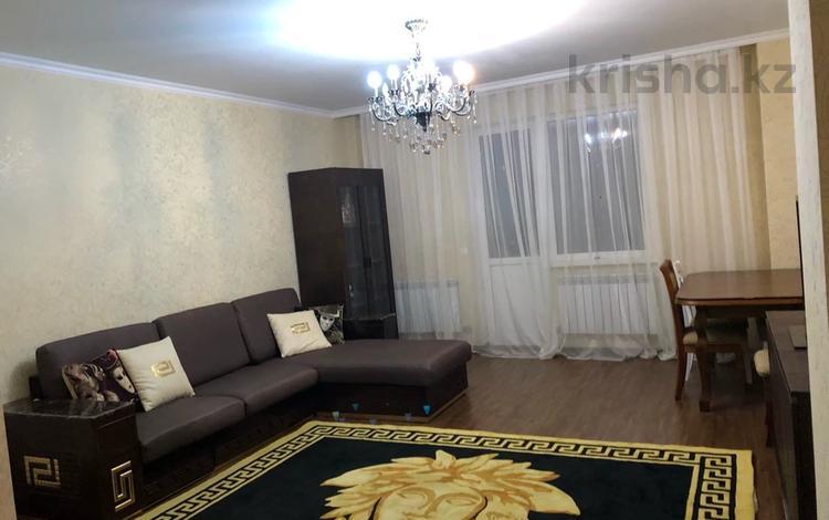 3-комнатная квартира, 106 м², 6/9 этаж помесячно, Сарайшык 5 за 200 000 〒 в Нур-Султане (Астана), Есиль р-н