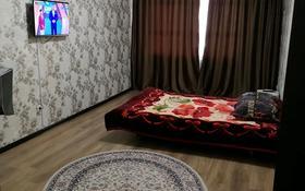 1-комнатная квартира, 43 м², 1/5 этаж посуточно, Батыс-2 23 за 5 500 〒 в Актобе, мкр. Батыс-2