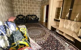 1-комнатная квартира, 41 м², 4/7 этаж помесячно, Коктем 18 за 100 000 〒 в Талдыкоргане
