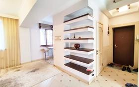 3-комнатная квартира, 68 м², 1/5 этаж, мкр Самал-1, Мкр Самал-1 10 за 39 млн 〒 в Алматы, Медеуский р-н