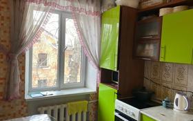 3-комнатная квартира, 60 м², 2/2 этаж, Бажова 40 за 10.5 млн 〒 в Усть-Каменогорске