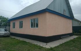 5-комнатный дом, 400 м², 4 сот., Сарарка 11 за 9.5 млн 〒 в Коктале