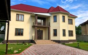 6-комнатный дом, 300 м², 10 сот., Жас Канат за 90 млн 〒 в Алматы, Турксибский р-н