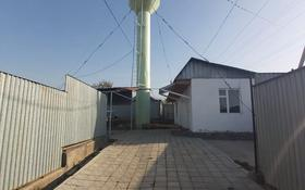 Водокачка за ~ 50 млн 〒 в Алматы, Наурызбайский р-н