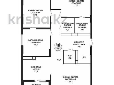 4-комнатная квартира, 133.1 м², 2/9 этаж, А 34 25 — проспект Тауелсыздык за ~ 49.2 млн 〒 в Нур-Султане (Астана), Алматинский р-н — фото 4