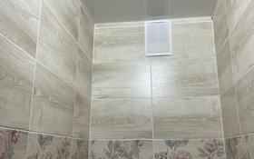 3-комнатная квартира, 75 м², 4/5 этаж, Сатпаева 13 за 19 млн 〒 в Усть-Каменогорске