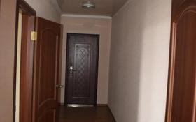 5-комнатная квартира, 329 м², Мечтателей 8 за 27.5 млн 〒 в Петропавловске