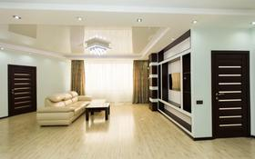 3-комнатная квартира, 109 м², 15/29 этаж, Аль-Фараби 7к — Западный желтоксан за 80 млн 〒 в Алматы, Бостандыкский р-н