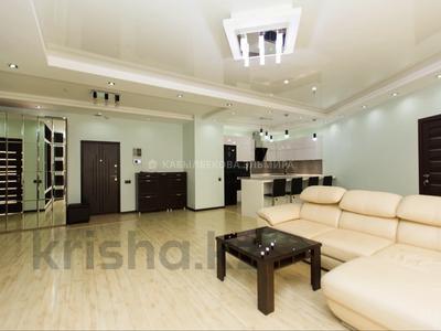 3-комнатная квартира, 109 м², 15/29 этаж, Аль-Фараби 5к2а — Западный желтоксан за 77 млн 〒 в Алматы, Бостандыкский р-н