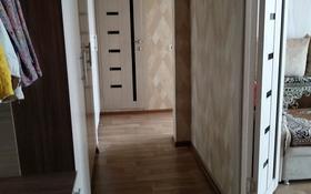 1-комнатная квартира, 42 м², 4/5 этаж, мкр Юго-Восток, Степной 1 21 за 12 млн 〒 в Караганде, Казыбек би р-н