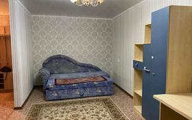 1-комнатная квартира, 32 м², 1/5 этаж, проспект Ауэзова 55 за 7.7 млн 〒 в Семее