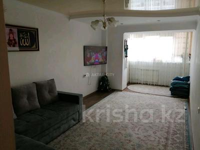 2-комнатная квартира, 50 м², 5/7 этаж, 9-й мкр 21 за 8.6 млн 〒 в Актау, 9-й мкр