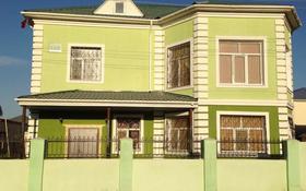 10-комнатный дом помесячно, 500 м², 10 сот., 31-й мкр за 600 000 〒 в Актау, 31-й мкр