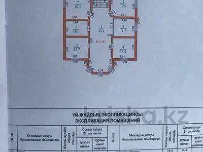 11-комнатный дом, 275 м², 7.5 сот., Орынтай — Бесагаш за 78 млн 〒 в Бесагаш (Дзержинское) — фото 26