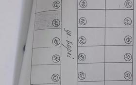 Участок 10 соток, Борлi за 3.1 млн 〒 в Семее