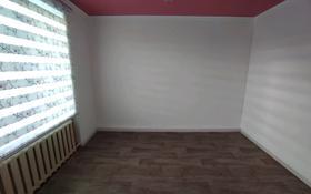 3-комнатный дом, 61.8 м², Переулок Гагарина 33-2 за 15 млн 〒 в Абае