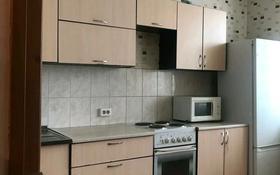 3-комнатная квартира, 91 м², 4/12 этаж помесячно, Чингиза Айтматова 36 за 130 000 〒 в Нур-Султане (Астана), Есиль р-н