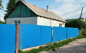 3-комнатный дом, 44.2 м², 6 сот., С/О Буревестник 2 дом 88 за 3.7 млн 〒 в Усть-Каменогорске