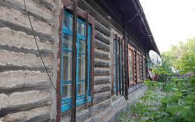 1-комнатный дом, 32 м², 5 сот., Шмидта 36 за ~ 2.5 млн 〒 в Семее