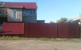 4-комнатный дом, 98 м², 4 сот., Мира 13 — Тарханка за 8 млн 〒 в Усть-Каменогорске