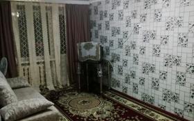 1-комнатная квартира, 38.7 м², 2/5 этаж посуточно, Гагарина 8 — Ленина за 3 500 〒 в Рудном