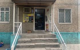 Магазин площадью 47 м², 6 микрорайон 27 за 9.5 млн 〒 в Таразе