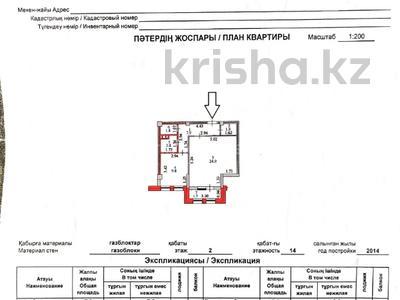 1-комнатная квартира, 49.6 м², 2/14 этаж, Сакена Сейфуллина 41 за 15.9 млн 〒 в Нур-Султане (Астана), р-н Байконур — фото 6