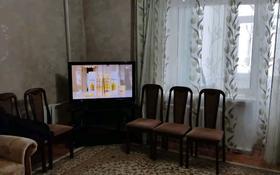 1-комнатная квартира, 31 м², 4/5 этаж, Самал 11А за 9 млн 〒 в Талдыкоргане