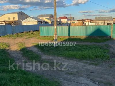 Участок 4.8 га, Доспановой 161 за 8.4 млн 〒 в Уральске