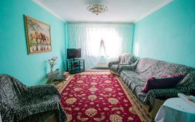 3-комнатная квартира, 68 м², 7/9 этаж, Жастар за 16.2 млн 〒 в Талдыкоргане