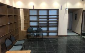 Офис площадью 80 м², мкр Нурсая 3 за 250 000 〒 в Атырау, мкр Нурсая