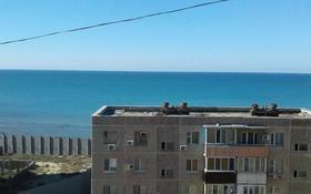 4-комнатная квартира, 94 м², 5/5 этаж, 15-й мкр за 18.5 млн 〒 в Актау, 15-й мкр