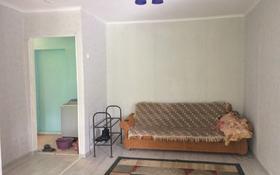 2-комнатная квартира, 42 м², 4/4 этаж помесячно, Аманжолова 123/2 за 70 000 〒 в Уральске