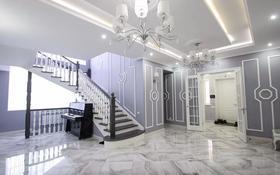 8-комнатный дом, 400 м², 11 сот., мкр Ерменсай — Аль-Фараби за 170 млн 〒 в Алматы, Бостандыкский р-н