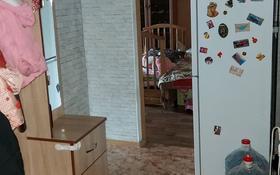 1-комнатная квартира, 34 м², 5/5 этаж, мкр Айнабулак-2 58 за 12 млн 〒 в Алматы, Жетысуский р-н