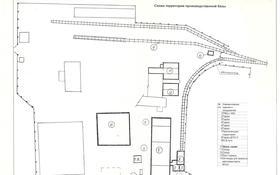 Промбаза 1.4 га, Герцена 6/1 — Ракымжана Дуйсенбаева за 180 млн 〒 в Нур-Султане (Астана), Сарыарка р-н