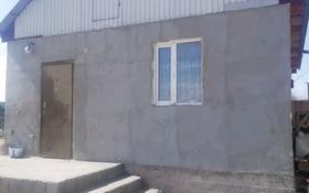 Дача с участком в 5 сот., Кунаева 58 — Маяк за 2.4 млн 〒 в Капчагае