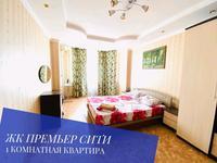 1-комнатная квартира, 35 м² посуточно, Сатпаева 2г за 10 000 〒 в Атырау